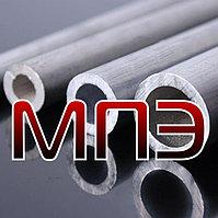 Труба алюминиевая 10х1.5 ГОСТ 18475-82 ОСТ 1.92096-83 АД1М АМГ2М АМГ5М АМГ6М Д16Т Д1Т круглая из алюминия