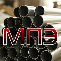 Труба алюминиевая 12х1 ГОСТ 18475-82 ОСТ 1.92096-83 АД1М АМГ2М АМГ5М АМГ6М Д16Т Д1Т круглая из алюминия