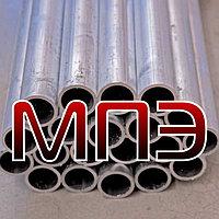 Труба алюминиевая 12х1.5 ГОСТ 18475-82 ОСТ 1.92096-83 АД1М АМГ2М АМГ5М АМГ6М Д16Т Д1Т круглая из алюминия