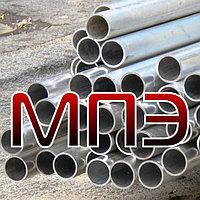 Труба алюминиевая 9х2 ГОСТ 18475-82 ОСТ 1.92096-83 АД1М АМГ2М АМГ5М АМГ6М Д16Т Д1Т круглая из алюминия