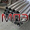Труба алюминиевая 10х1 ГОСТ 18475-82 ОСТ 1.92096-83 АД1М АМГ2М АМГ5М АМГ6М Д16Т Д1Т круглая из алюминия