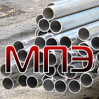 Труба алюминиевая 14х2.5 ГОСТ 18475-82 ОСТ 1.92096-83 АД1М АМГ2М АМГ5М АМГ6М Д16Т Д1Т круглая из алюминия