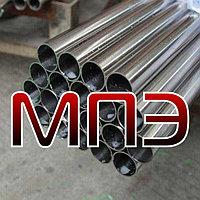 Труба алюминиевая 18х3 ГОСТ 18475-82 ОСТ 1.92096-83 АД1М АМГ2М АМГ5М АМГ6М Д16Т Д1Т круглая из алюминия