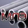 Труба алюминиевая 19х1 ГОСТ 18475-82 ОСТ 1.92096-83 АД1М АМГ2М АМГ5М АМГ6М Д16Т Д1Т круглая из алюминия