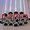 Труба алюминиевая 20х1.5 ГОСТ 18475-82 ОСТ 1.92096-83 АД1М АМГ2М АМГ5М АМГ6М Д16Т Д1Т круглая из алюминия