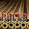 Труба 14х1.5 латунная ГОСТ 494-90 марка латуни Л63 Л68 ЛС59-1 тянутая холоднокатаная прессованная полутвердая