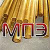 Труба 22х1 латунная ГОСТ 494-90 марка латуни Л63 Л68 ЛС59-1 тянутая холоднокатаная прессованная полутвердая