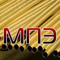 Труба 23х6.5 латунная ГОСТ 494-90 марка латуни Л63 Л68 ЛС59-1 тянутая холоднокатаная прессованная полутвердая