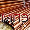 Труба 15.9х0.89 мм медная ГОСТ 617-90 Трубы медные общего назначения М1М М2М М1Т М2Т мягкая твердая круглая