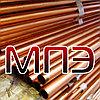 Труба 4х0.5 мм медная ГОСТ 617-90 Трубы медные общего назначения М1М М2М М1Т М2Т мягкая твердая круглая