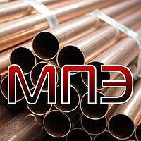 Труба 2.1х0.8 мм медная ГОСТ 617-90 Трубы медные общего назначения М1М М2М М1Т М2Т мягкая твердая круглая