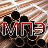 Труба 7.94х0.76 мм медная ГОСТ 617-90 Трубы медные общего назначения М1М М2М М1Т М2Т мягкая твердая круглая