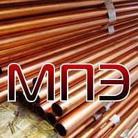 Труба 8х0.8 мм медная ГОСТ 617-90 Трубы медные общего назначения М1М М2М М1Т М2Т мягкая твердая круглая