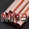 Труба 8х1 мм медная ГОСТ 617-90 Трубы медные общего назначения М1М М2М М1Т М2Т мягкая твердая круглая
