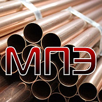 Труба 9.52х0.5 мм медная ГОСТ 617-90 Трубы медные общего назначения М1М М2М М1Т М2Т мягкая твердая круглая