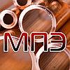 Труба 10х0.8 мм медная ГОСТ 617-90 Трубы медные общего назначения М1М М2М М1Т М2Т мягкая твердая круглая