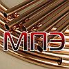 Труба 10х1 мм медная ГОСТ 617-90 Трубы медные общего назначения М1М М2М М1Т М2Т мягкая твердая круглая