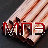 Труба 11х1.5 мм медная ГОСТ 617-90 Трубы медные общего назначения М1М М2М М1Т М2Т мягкая твердая круглая
