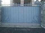 Ворота уличные из металла, фото 2