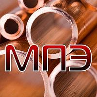 Труба медная диаметр 79.38 стенка 2.29 мм медная Cu-DHP сербская R220 MAJDANPEK круглая дюймовая 3 1/8 дюйма