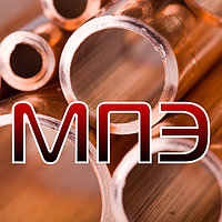 Круглый прокат круг пруток медный медь сплав м1м м1т м2м м2т цветной металлопрокат труба лента