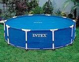 Тент Intex  солнечный для бассейна диаметр 244см, фото 3