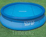 Тент Intex  солнечный для бассейна диаметр 244см, фото 5