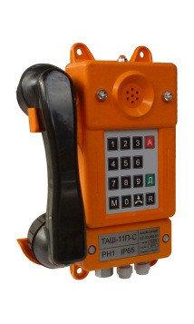 Общепромышленные телефонные аппараты серии - ТАШ.