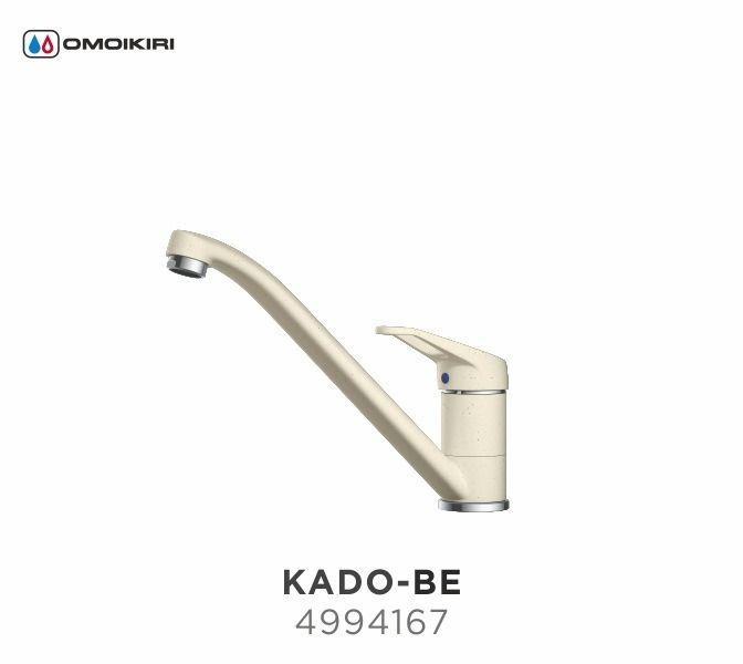 Смеситель OMOIKIRI KADO-BE (4994167), ВАНИЛЬ/ХРОМ
