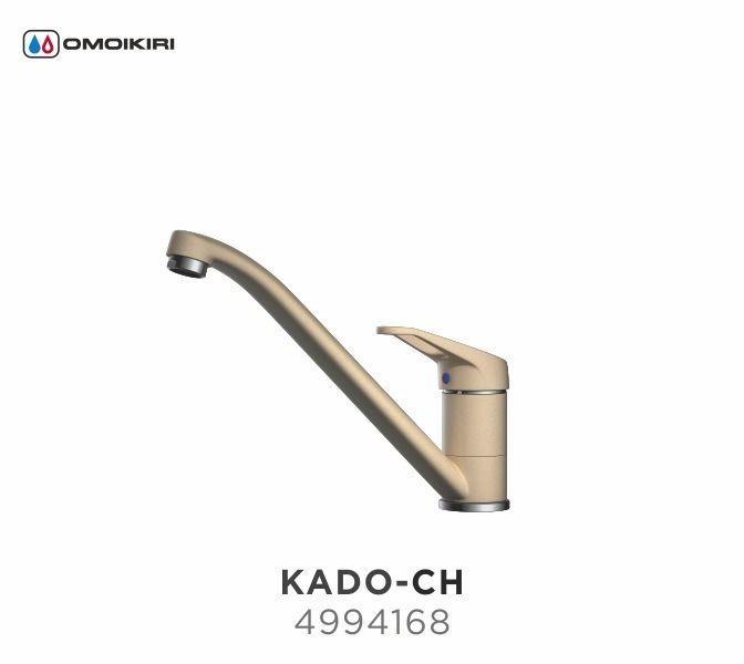 Смеситель OMOIKIRI KADO-CH (4994168), ШАМПАНЬ/ХРОМ