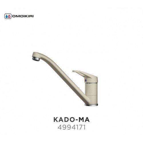 Смеситель OMOIKIRI KADO-MA (4994171), МАРЦИПАН/ХРОМ