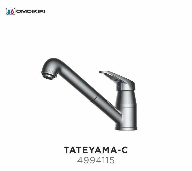Смеситель OMOIKIRI TATEYAMA- С (4994115), ХРОМ
