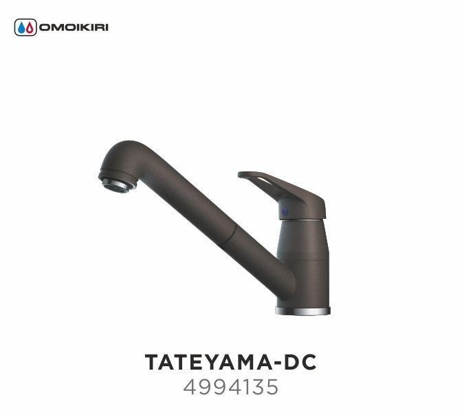 Смеситель OMOIKIRI TATEYAMA- DC (4994135), ШОКОЛАД/ХРОМ