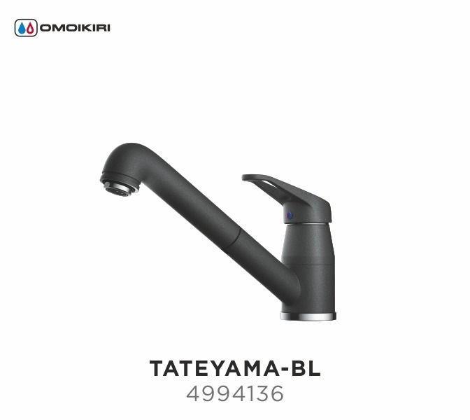 Смеситель OMOIKIRI TATEYAMA- BL (4994136), ЧЕРНЫЙ/ХРОМ