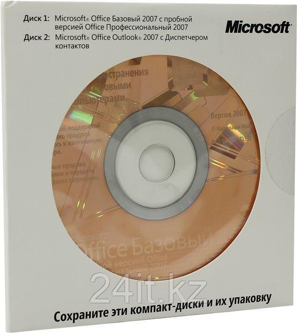 Офисное приложение, Microsoft, Office 2007 Базовый Russian, 1pk DSP OEI