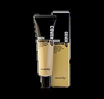 Secret Key Cover Up Skin Perfecter BB крем 23 тон Натурально-бежевый