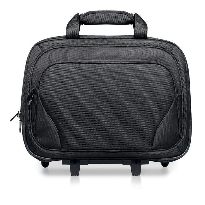 Бизнес чемодан