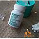 Канчнар Гуггул при заболеваниях Лимфатической системы (Kanchnar Guggulu BAIDYANATH), 80 таб, фото 2