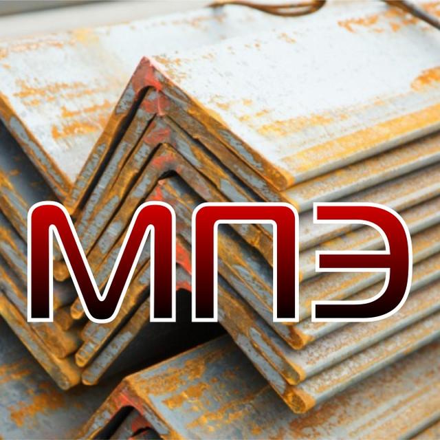Уголок стальной равнополочный горячекатаный по ГОСТ 8509-93 сталь 3, 09г2с, 10ХСНД