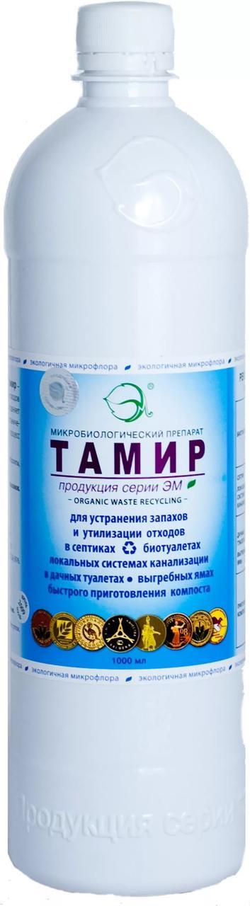Для канализации Тамир ЭМ 1л