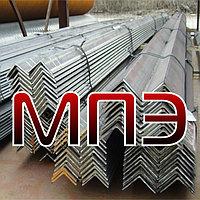 Уголок 35 х 35 х 3 (35х3) стальной горячекатаный равнополочный ГОСТ 8509-93 сталь ст. 3 09г2с