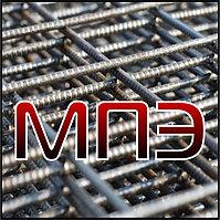 Сетка кладочная 40х40х5 вр1 сварная ГОСТ 23279-85 черная, оцинкованная дорожная в картах