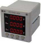 PZ194U-AX4 (базовая модификация) - вольтметр 3-канальный