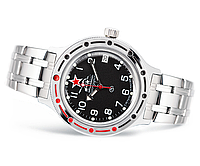 Командирские часы Восток Амфибия (420306), фото 1