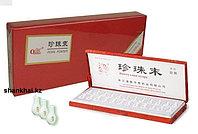 Жемчужная пудра Жень Жу Мо (Zhen Zhu Mo) - источник натурального кальция
