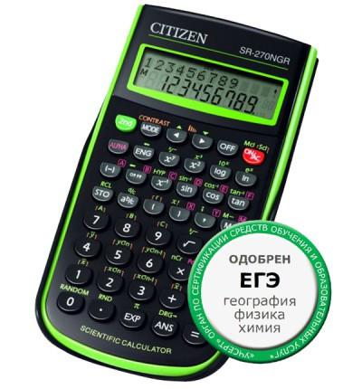 Калькулятор инженерный  10+2разрядов, 236 функция,  8.0x14.8см, черный-зеленый  Citizen