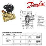 Клапан балансировочный MSV-BD д1/2, фото 2