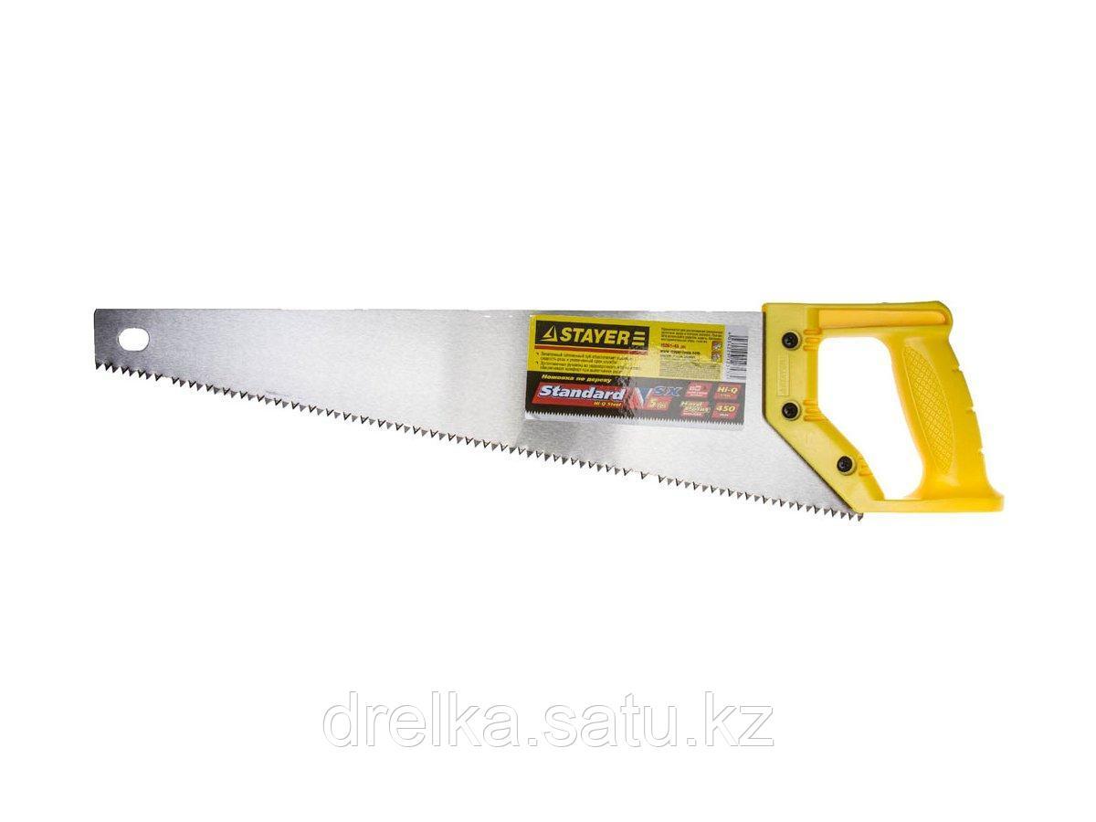 Ножовка ударопрочная (пила) STAYER ТАЙГА-5 450 мм, 5 TPI, быстрый рез поперек волокон