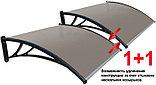 Защитные козырьки (Навес) StopRain 150*93*28 (Бронза, серебро), фото 2