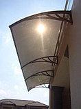 Защитные козырьки (Навес) StopRain 150*93*28 (Бронза, серебро), фото 5